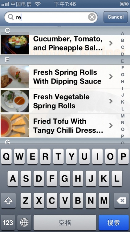 Vietnamese Recipes Collection screenshot-4