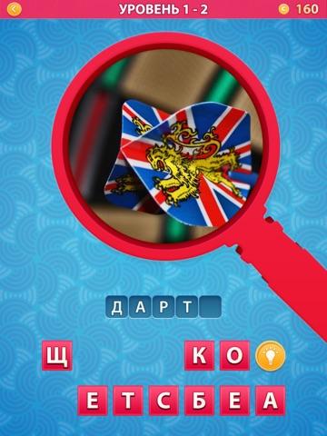 Zoom Pics - игра в угадай слова, попробуй угадать увеличенные картинки и фото и найти слово по буквам для iPad