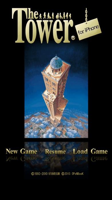 ザ・タワー The Tower® for ... screenshot1
