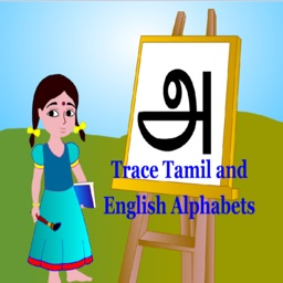 Trace TamilAlphabets Kids Activity