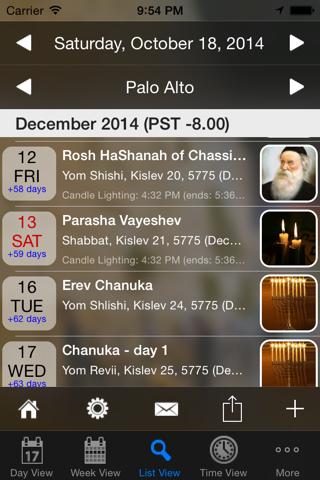 Pocket Luach Deluxe - The Jewish Calendar (siddur, zmanim) screenshot 4