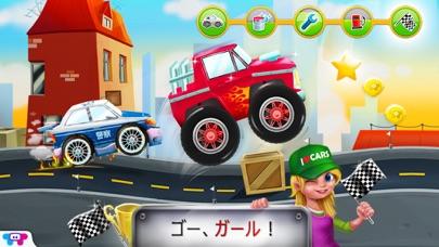 マイクレイジーカー -デザイン&スタイリング&ドライブのスクリーンショット4