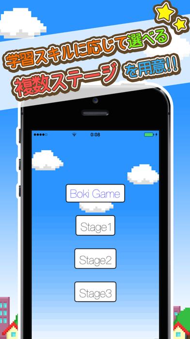 〜BOKI GAME〜楽しみながら簿記の基礎を学習しよう!!のおすすめ画像4