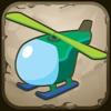 活躍! 子供のためのゲームは学び、ヘリコプターでプレイする