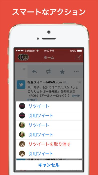 Aplos for Twitter screenshot1