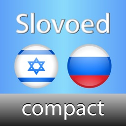 Russian <-> Hebrew Slovoed Compact talking dictionary