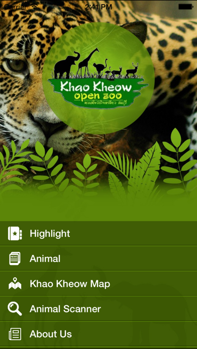 Khao Kheow Open Zoo screenshot two