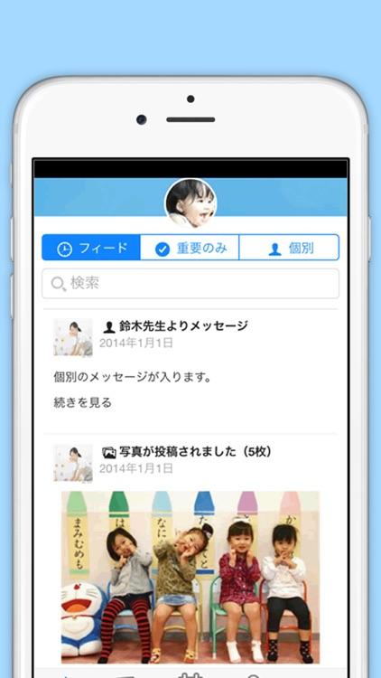 マーレくん app image