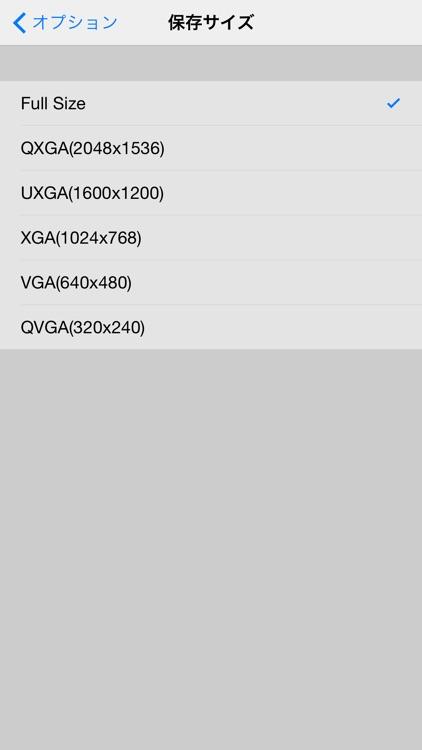 optiCamera - Customizing photo size and Exif Camera - screenshot-3