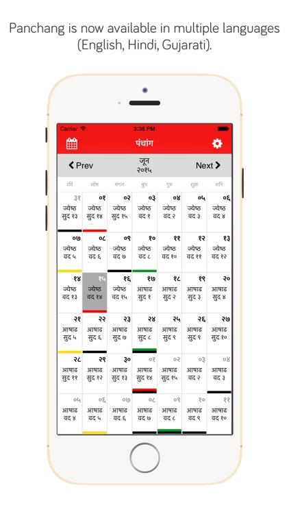 Jain Panchang, Tithi, Events and Choghadiya screenshot-3