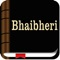 Shona Bible (Bhaibheri ) is the old 1949 version version for your iphone, ipad and ipod