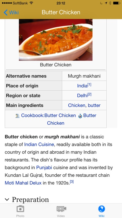 Indian Food & Recipes screenshot-4