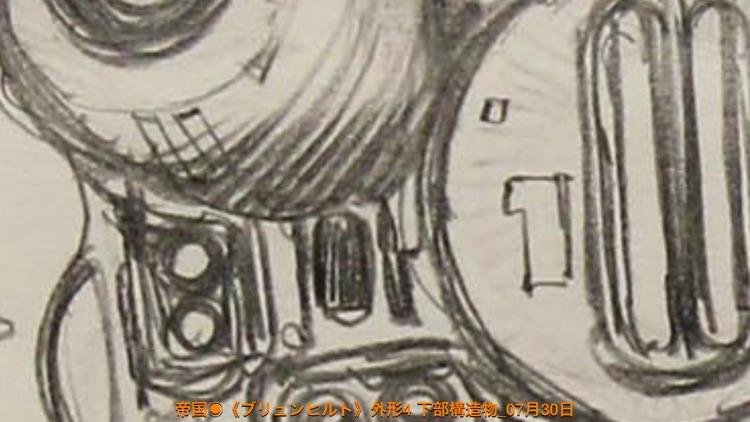 NAOYUKI KATOH LOTGH DESIGN SKETCH COLLECTION screenshot-3