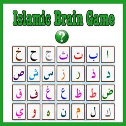 Islamic Brain Game