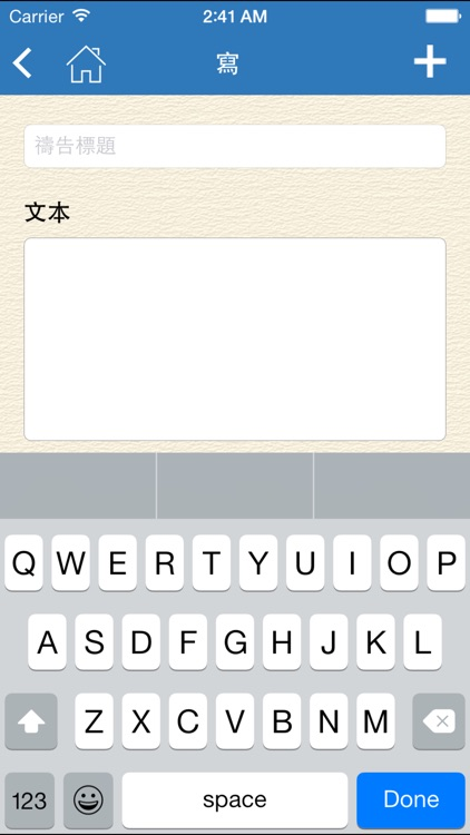 圣经 和合本 简体- The Holy Bible - Union Version - Simplified Chinese screenshot-3