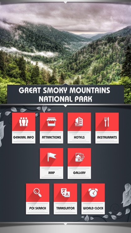 Great Smoky Mountains National Park Vacation Guide