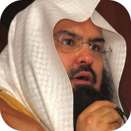 القرآن الكريم  السديس والشريم | تلاوة صوتية | المصحف الشريف