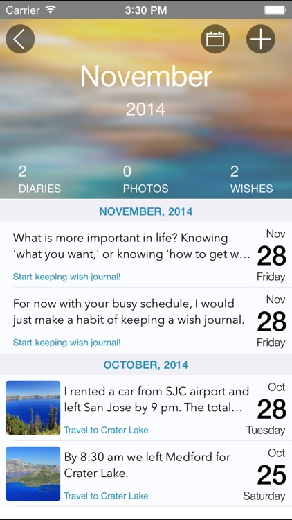 iWish Diary | A positive journaling tool, wish list screenshot-3