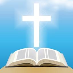 Interactive Bible Verses 21 - The Book of the Prophet Isaiah Part 3