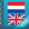 Dutch-English Dictionary Free - iPhoneアプリ