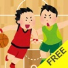 二人バスケ(無料版) - iPadアプリ