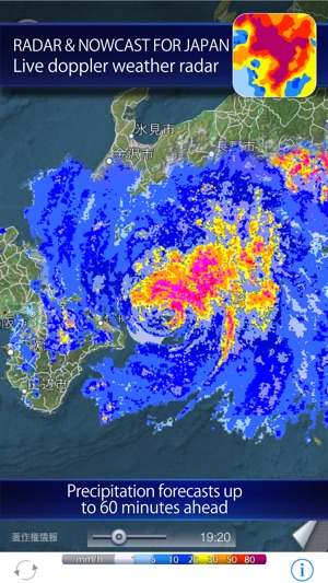 Rain radar and storm tracker for Japan on the App Store