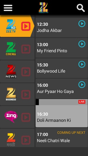 National Day Of Reconciliation ⁓ The Fastest Zee World App