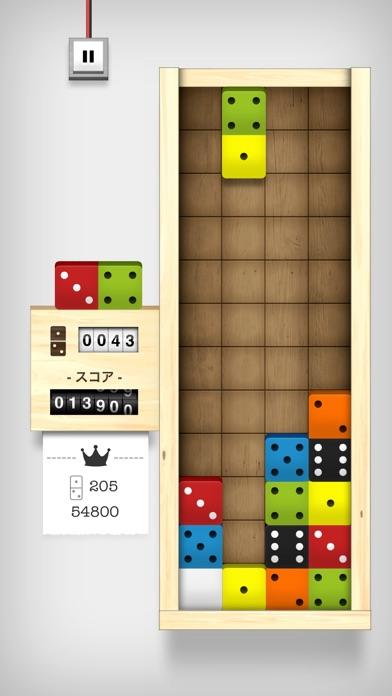 Domino Drop screenshot1