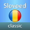 Romanian Explanatory Slovoed Classic dictionary