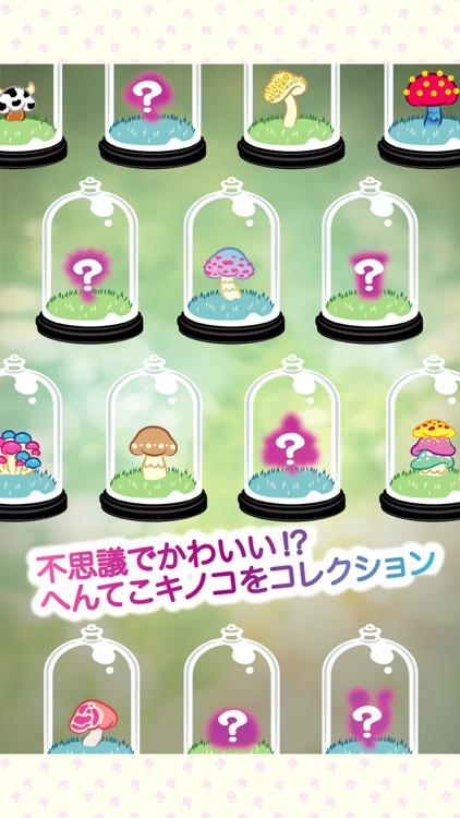 きのこガーリー2-着せ替え放置シミュレーションゲームアプリ!