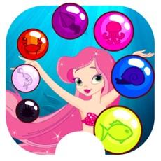 Activities of Pop Ball Atlantis 2k17