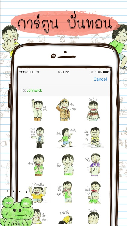 Cartoon Buntorn Funny Stickers for iMessage