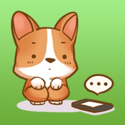 Cute Puppy Emoji Stickers