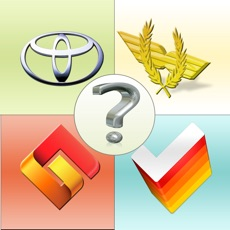 Activities of Guess The Brand : Guess The Logo