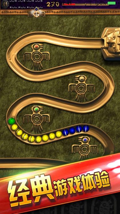 Golden frog spit bead