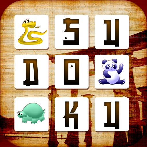 My First Sudokus HD - A Sudoku Game for Kids