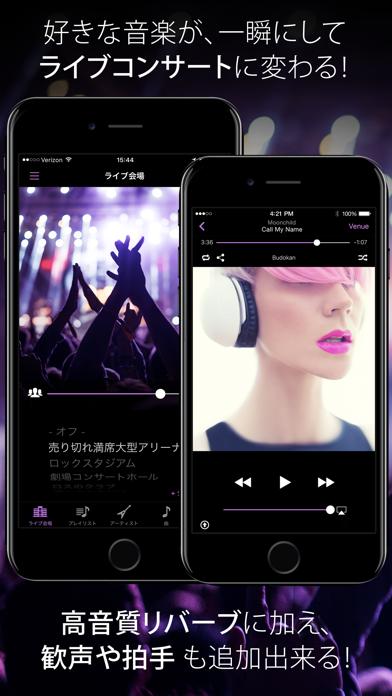 LiveTunes - ライブコンサート・シミュレータ ScreenShot0