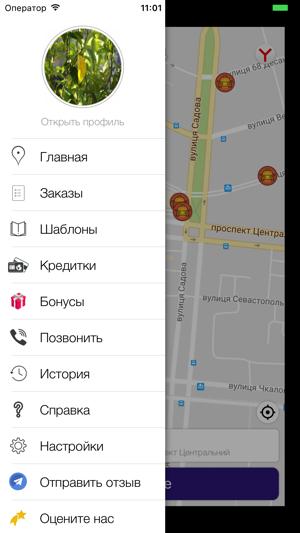 такси 994 николаев отзывы