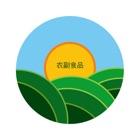 中国农副食品产业网 icon