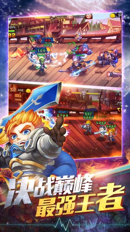 超神联盟-卡牌大师!全民荣誉英雄军团战 screenshot-4