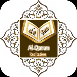 Quran Audio By Al Afasy - BIIT