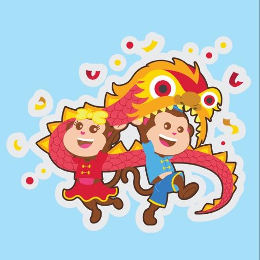 Joey+Joy Chinese New Year
