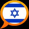 点击获取מילון רב לשוני עברית