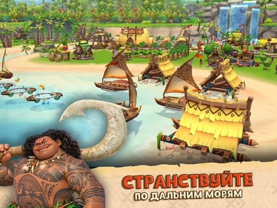 Скачать игру Моана: Райский остров