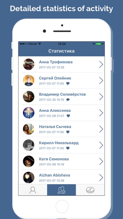 Activity for VK - Track your social page activity