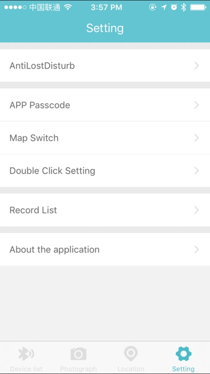 eTracing screenshot-3