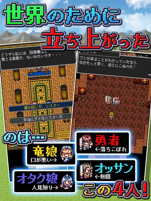 RPG ドラゴンラピスのおすすめ画像3