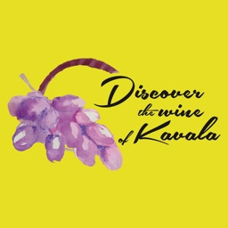 Wine of Kavala