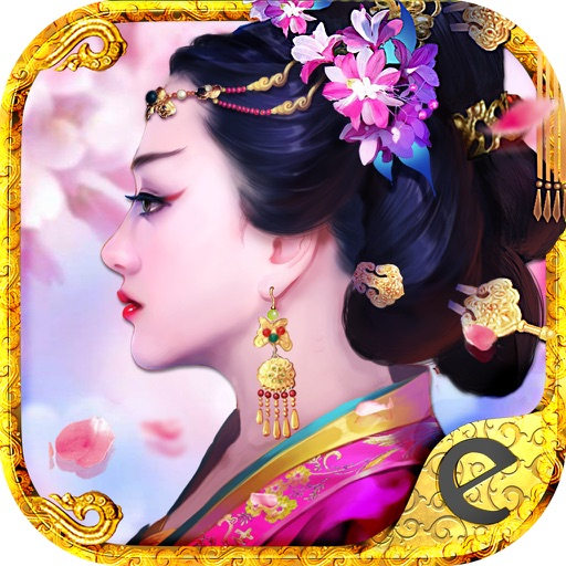 ตำนานซีเฟย-สู้ศึกวังหลังซึ่งปรับจากนิยายความรักจีน