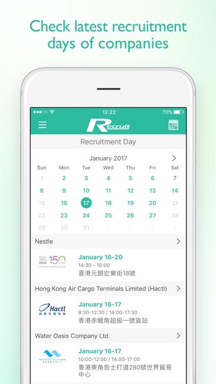 Recruit.com.hk screenshot-3